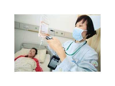 博本医疗 移动护理系统