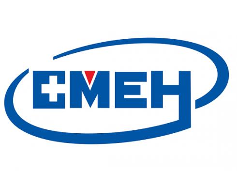 2017第二十届中国(上海)国际医疗器械展览会