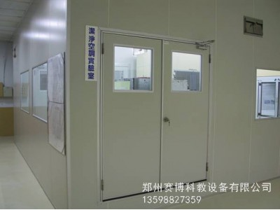 手术洁净室气流控制