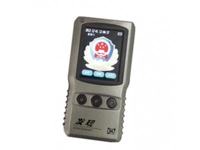DH7 打印型酒精检测仪