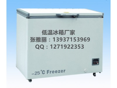 DW-YW110A(-25℃)超低温冰箱