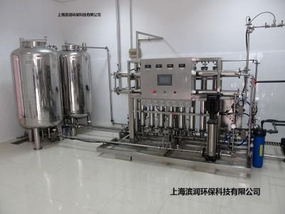 纯化水0.25吨-2吨设备