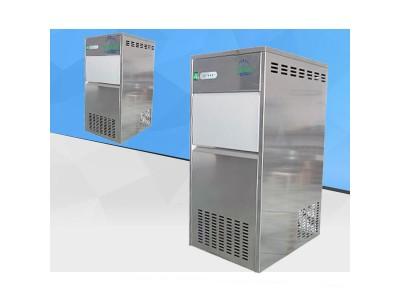 35公斤制冰机价格