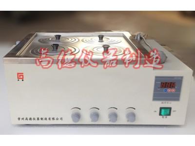 磁力搅拌水浴锅HH-4J水浴恒温磁力搅拌器