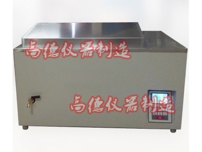 水浴培养摇床SWBC-338水浴振荡器