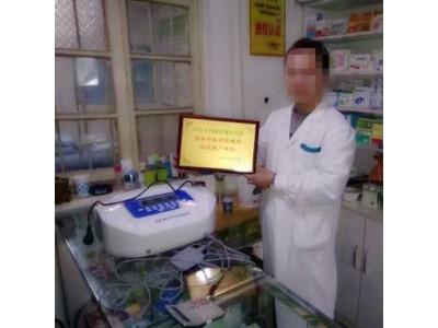 中医定向透药仪-脉冲治疗仪