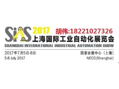 2017第6届中国国际机器人展会