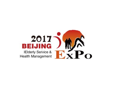 2017上海国际养老展/上海老博会/上海康复福祉展