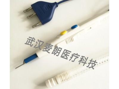 吸烟电刀笔