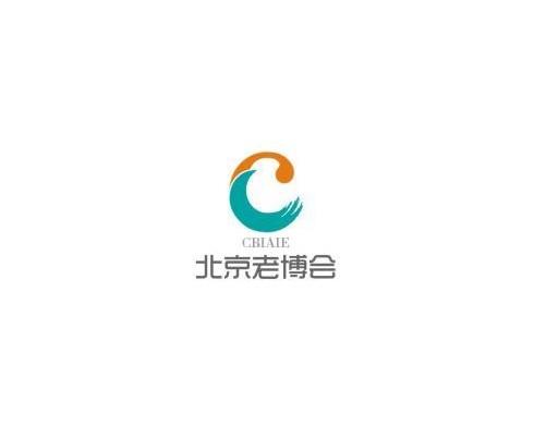 2017北京养老展助力智慧养老加快发展