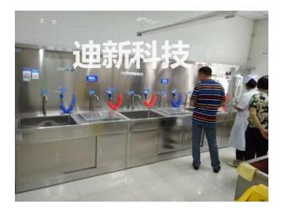 新款热销产品内窥镜清洗中心/胃肠清洗设备