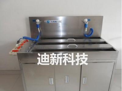 不锈钢内窥镜清洗消毒槽
