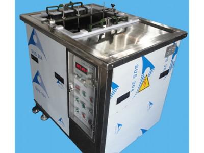 塑胶模具专用清洗机