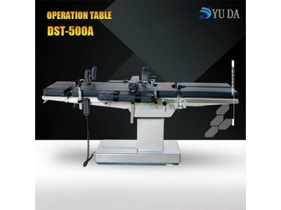 DST-500A 电动综合手术台