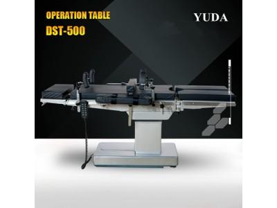 DST-500型电动手术台