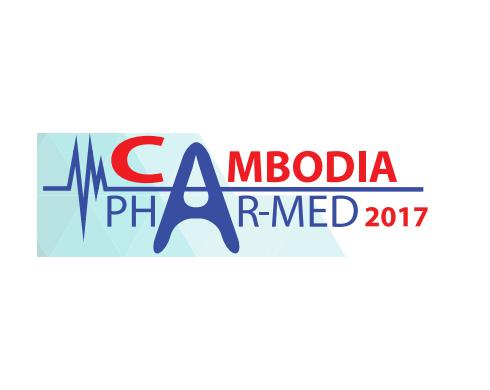 2017年第3届柬埔寨国际医疗器械、医药制药展 CAMBODIA PHAR-MED EXPO 2017