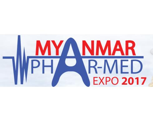 2017年第5届缅甸国际医疗器械、医药制药展 MYANMAR PHAR-MED EXPO 2017