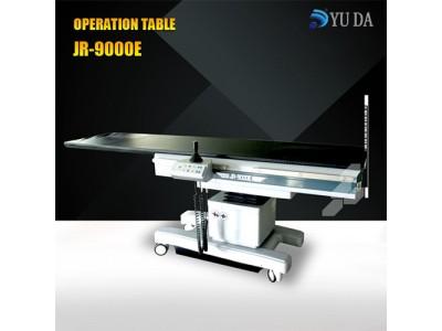 JR-9000E影像介入诊疗床(ERCP专用