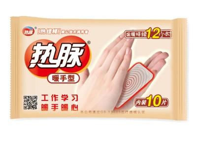 暖手型(新)