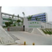 华南稿科水处理设备西安分公司