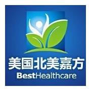 武汉北美佳方生物科技有限公司