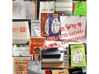 订做食品包装袋食品盒果箱快递箱鞋子盒服装袋挂历台历