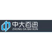 广州中大百迅信息技术有限公司