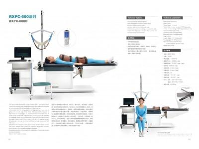 牵引床,牵引椅,颈椎,腰椎牵引,劲腰牵引