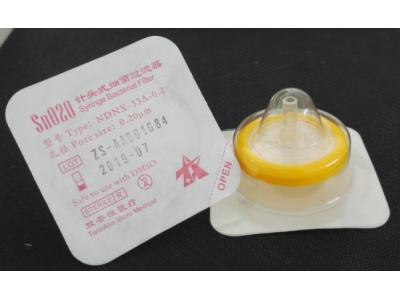 针头式细菌过滤器(溶剂款)