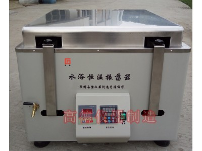 数控恒温水浴振荡器厂家DKZ-3恒温振荡水浴槽