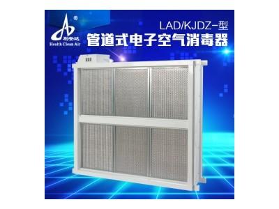 东莞空气净化器 管道电子式静电除尘消毒器 *空调净化器
