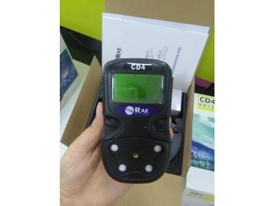 煤矿专用气体检测仪CD4