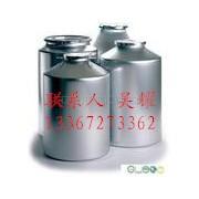 湖北宇河药业有限公司