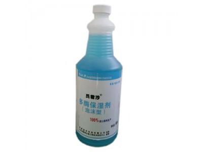 氏君沙多酶保湿剂(泡沫型)