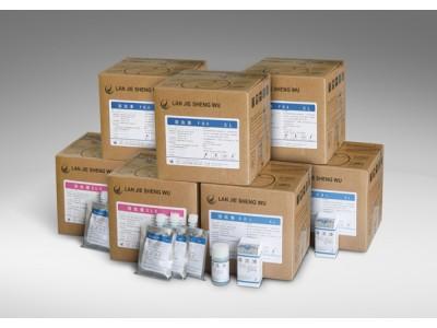sysmex五分类分析仪试剂