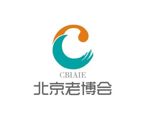 2017北京养老展(CBIAIE北京老博会)