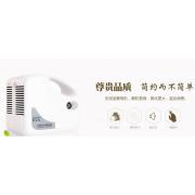 深圳市富迪康科技有限公司