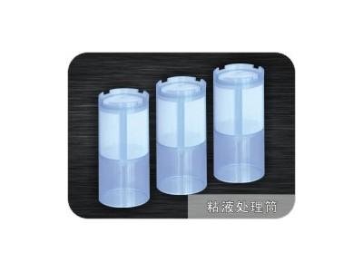 粘液处理筒(专利保护)哪有生产厂家