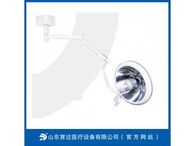 北京手术无影灯美容医院专用