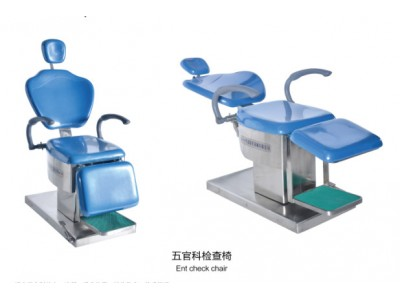 五官科手术床 多功能电动综合手术床 妇科手术台