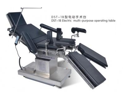 电动综合手术床 妇科手术台 落地式骨科牵引架