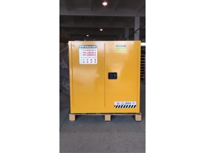 4-90加仑防火柜工业安全柜易燃危化学品柜试剂存放柜