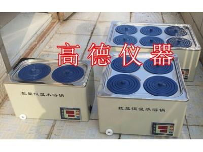 厂价直供多孔模压水浴锅DK-S2智能双孔恒温水浴锅