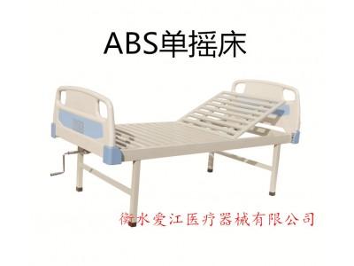 养老院病床招标 医院病床   医用床带便口 摇便床