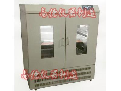 双层振荡多级光照培养箱TS-1102GZ光照振荡培养箱