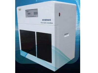 Cnoline硒昂氖实验室纯水系统
