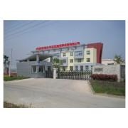 内蒙古实验室设备家具有限公司