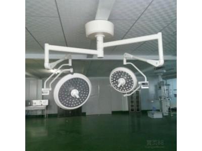 700/700LED手术无影灯 双头手术灯 吊式手术无影灯