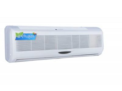 医用空气消毒机 壁挂式空气消毒机 消毒机厂家 高品质低价格