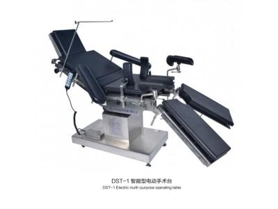 电动综合手术床 C型臂专用手术床 升降平移手术床